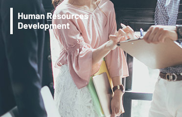 人材育成教育事業 | Human Resources Development